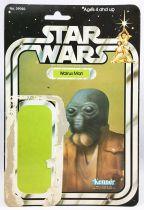 Star Wars 1979 - Kenner 21Back (A) - Walrus Man