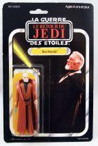 Star Wars 1983 - Meccano ROTJ 45back - Ben Kenobi (Obi-Wan)