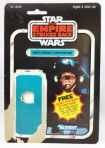 Star Wars ESB 1980 - Kenner 21Back - Death Squad Commander (Secret SW Figure Offer)