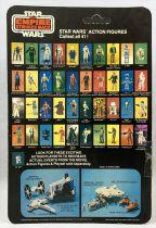 Star Wars ESB 1980 - Palitoy 41back B - Lobot (Miro-Meccano Archives)