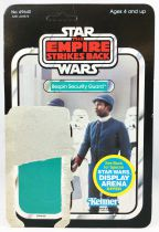 Star Wars ESB 1981 - Kenner 45Back - Bespin Security Guard Black (Display Arena Offer)