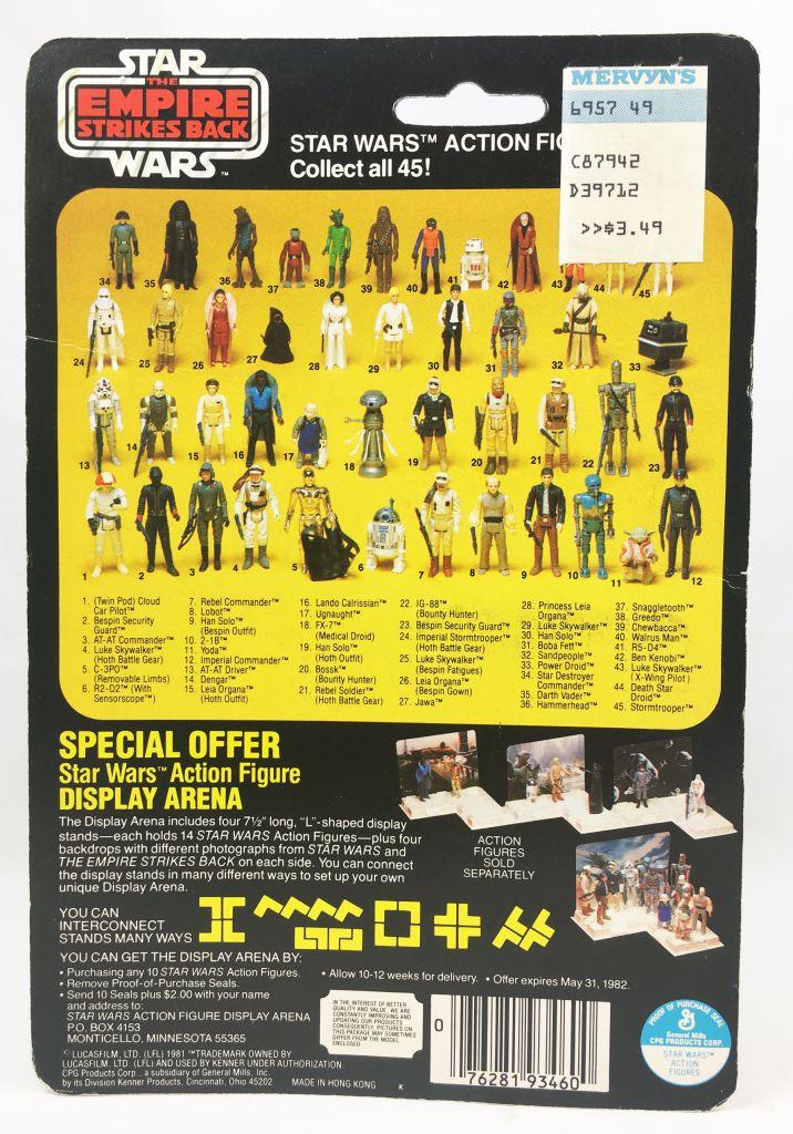 Star Wars ESB 1981 - Kenner 45back - Power Droid