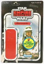 Star Wars ESB 1982 - Kenner 48Back - Rebel Commander (Revenge of the Jedi sticker)