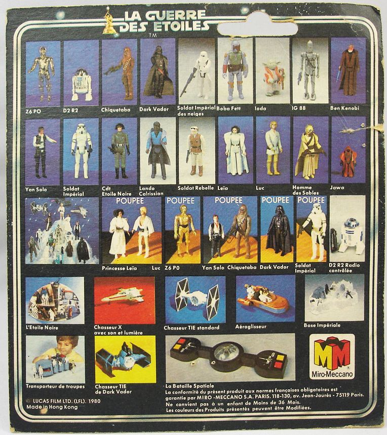 star_wars_l_empire_contre_attaque_1980___meccano___soldat_imperial_des_neiges_hoth_stormtrooper_carte_carree__1_