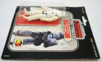 star_wars_l_empire_contre_attaque_1980___meccano___soldat_imperial_des_neiges_hoth_stormtrooper_carte_carree__5_