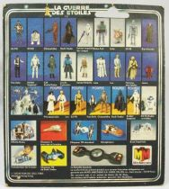 star_wars_l_empire_contre_attaque_1980___meccano___yan_solo_tenue_hoth_han_solo_hoth_gear_carte_carree__1_