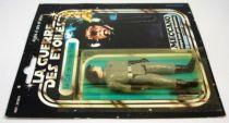 Star Wars La Guerre des Etoiles 1979 - Meccano - Le Cdt de l\'Etoile Noire Death Squad Commander carte carrée (2)