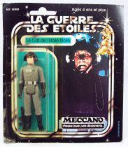Star Wars La Guerre des Etoiles 1979 - Meccano - Le Cdt de l\'Etoile Noire (Death Squad Commander) square card 20-A Pilot Run