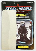 Star Wars POTF 1984 - Kenner - Imperial Gunner