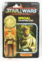 Star Wars POTF 1984 - Kenner - Luke Skywalker (in Battle Poncho)