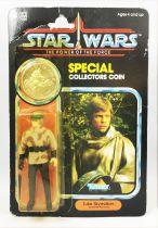 Star Wars POTF 1984 - Kenner - Luke Skywalker (in Battle Poncho)