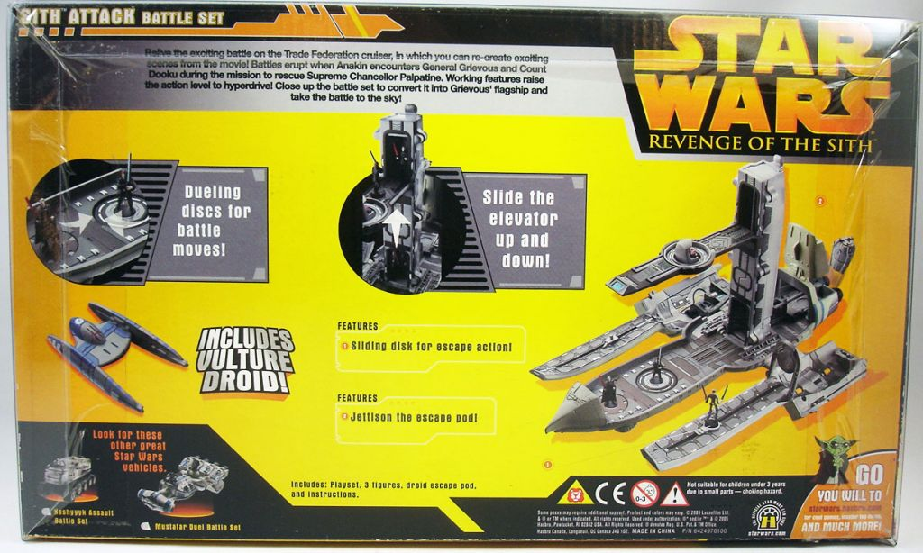 star_wars_revenge_of_the_sith_micromachines___sith_attack_battle_set__1_