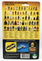 Star Wars ROTJ 1983 - Kenner 65back - Princess Leia Organa (Boushh Disguise)