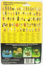 """Star Wars ROTJ 1983 - Kenner 77back - Squid Head \""""Free Coin offer\"""""""