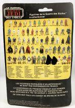 Star Wars ROTJ 1983 - Meccano 65back - Chief Chirpa