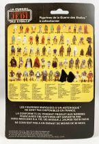 Star Wars ROTJ 1983 - Meccano 65back - Garde Royal de l\'Empereur (Emperor\'s Royal Guard)