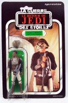Star Wars ROTJ 1983 - Meccano 65back - Lando Calrissian (Skiff Guard Disguise)