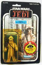 "Star Wars ROTJ 1984 - Kenner 79back - Logray (Ewok Medicine Man) \""Free Offer Sticker\""\"""