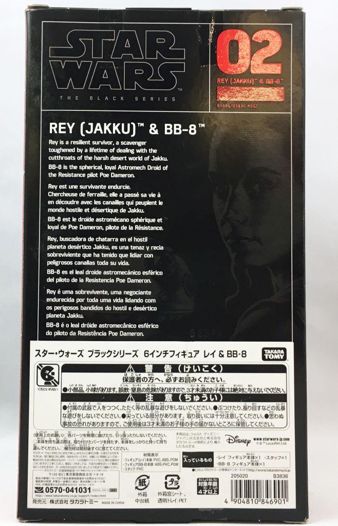 Star Wars The Black Series 6\'\' - #02 Rey (Jakku) & BB-8 (1ère vers.)