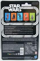"Star Wars The Black Series 6\"" - \""40th Anniversary\"" Artoo-detoo (R2-D2) (Dagobah)"