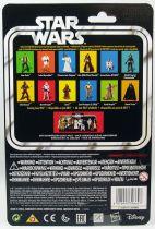 "Star Wars The Black Series 6\"" - \""40th Anniversary\"" Death Squad Commander"