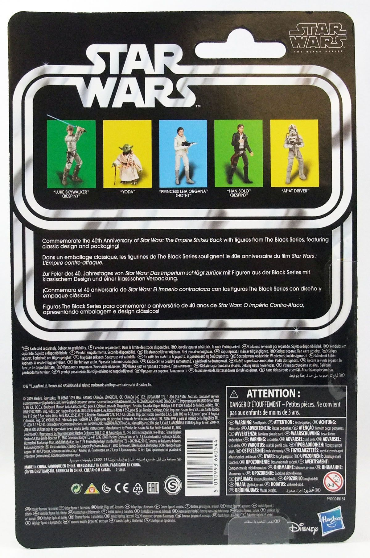 "Star Wars The Black Series 6\"" - \""40th Anniversary\"" Princess Leia Organa (Hoth)"