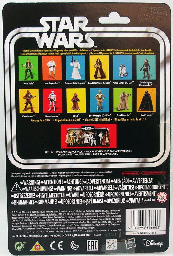 "Star Wars The Black Series 6\"" - \""40th Anniversary\"" Stormtrooper"