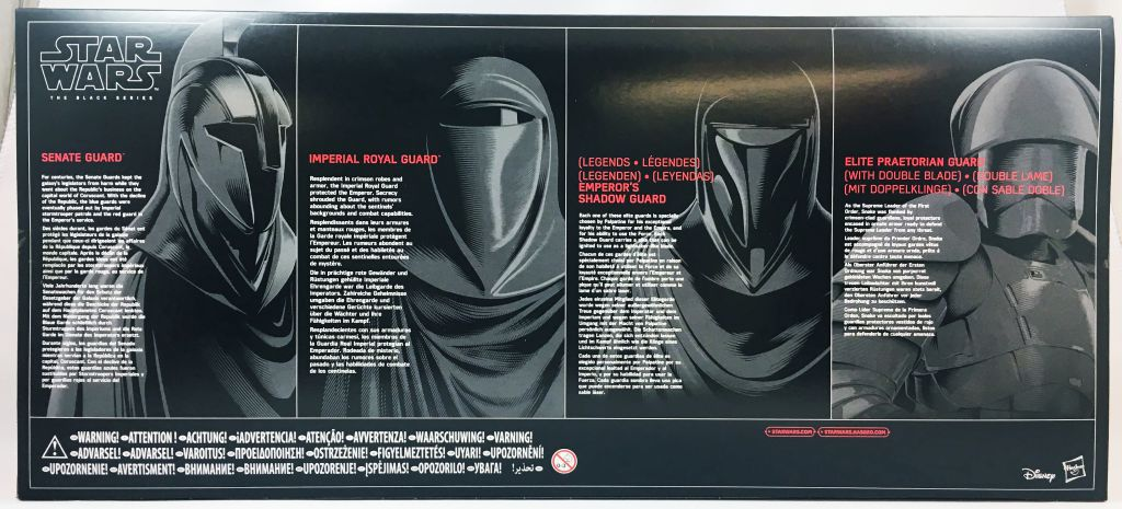 Star Wars The Black Series 6\'\' - Imperial Guard 4-pack (Gamestop Exclusive)