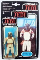 Star Wars Trilogo 1983/1985 - Kenner - Klaatu (Skiff Guard Outfit)