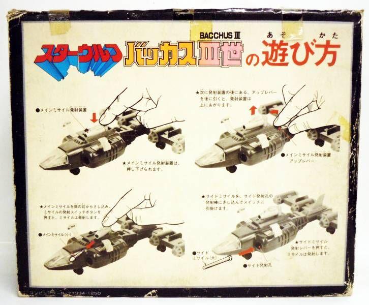 Star Wolf - Plastic Vehicle ST Popy - Bacchus III (mint in box)