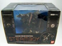 Streamboy - Bandai - Movie Realization Diorama (2004) 01