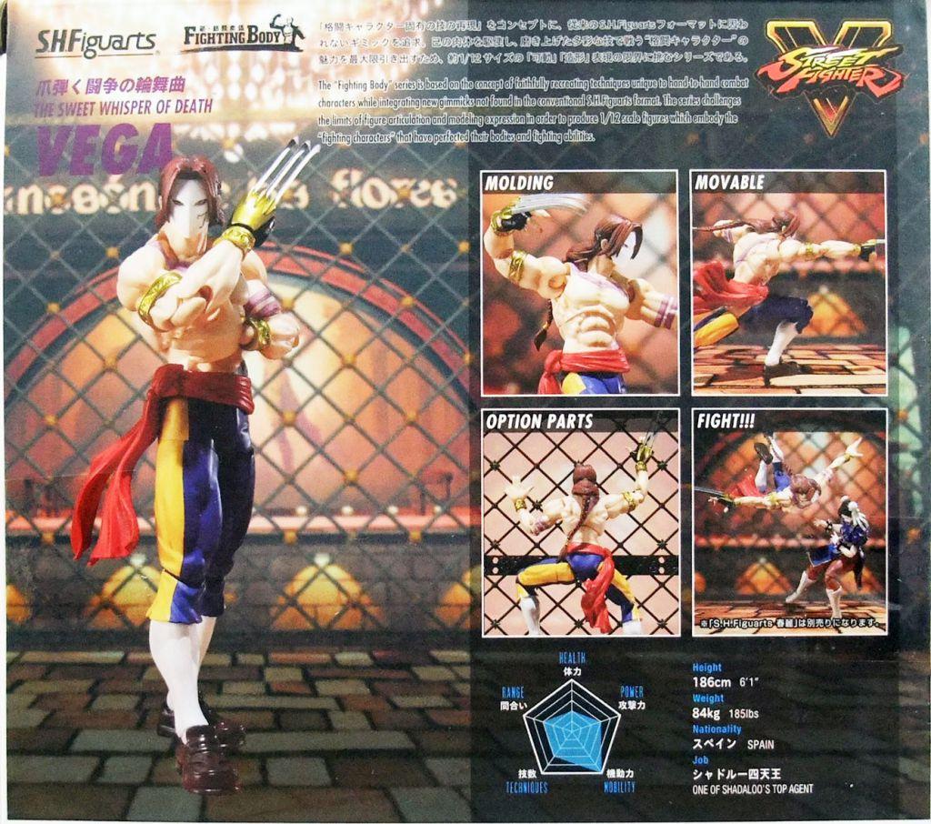 Street Fighter V - Bandai S.H.Figuarts - Vega