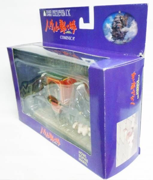 Studio Ghibli - How\'s Moving Castel - PVC Figures Set  (Collection IX) Cominica