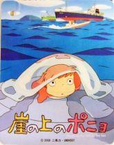 Studio Ghibli - Ponyo on the Cliff by the Sea - Ponyo 8\'\' Plush - Sun Arrow