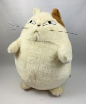 Studio Ghibli - The Cat Returns - Muta (Sun Arrow Plush)