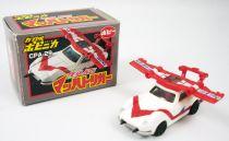 Super Robot Mach Baron - Capsule Popynica - Mach Trigger