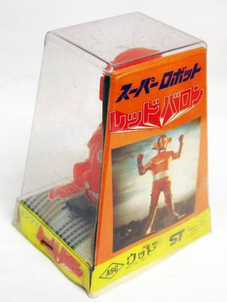 Super Robot Red Baron - 3\'\' wind-up figure - Popy ASC