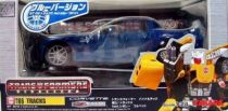 Takara Transformers Binaltech Tracks - blue version (Corvette)