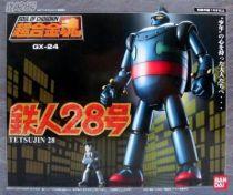 Tetsujin 28 - Bandai Soul of Chogokin GX-24