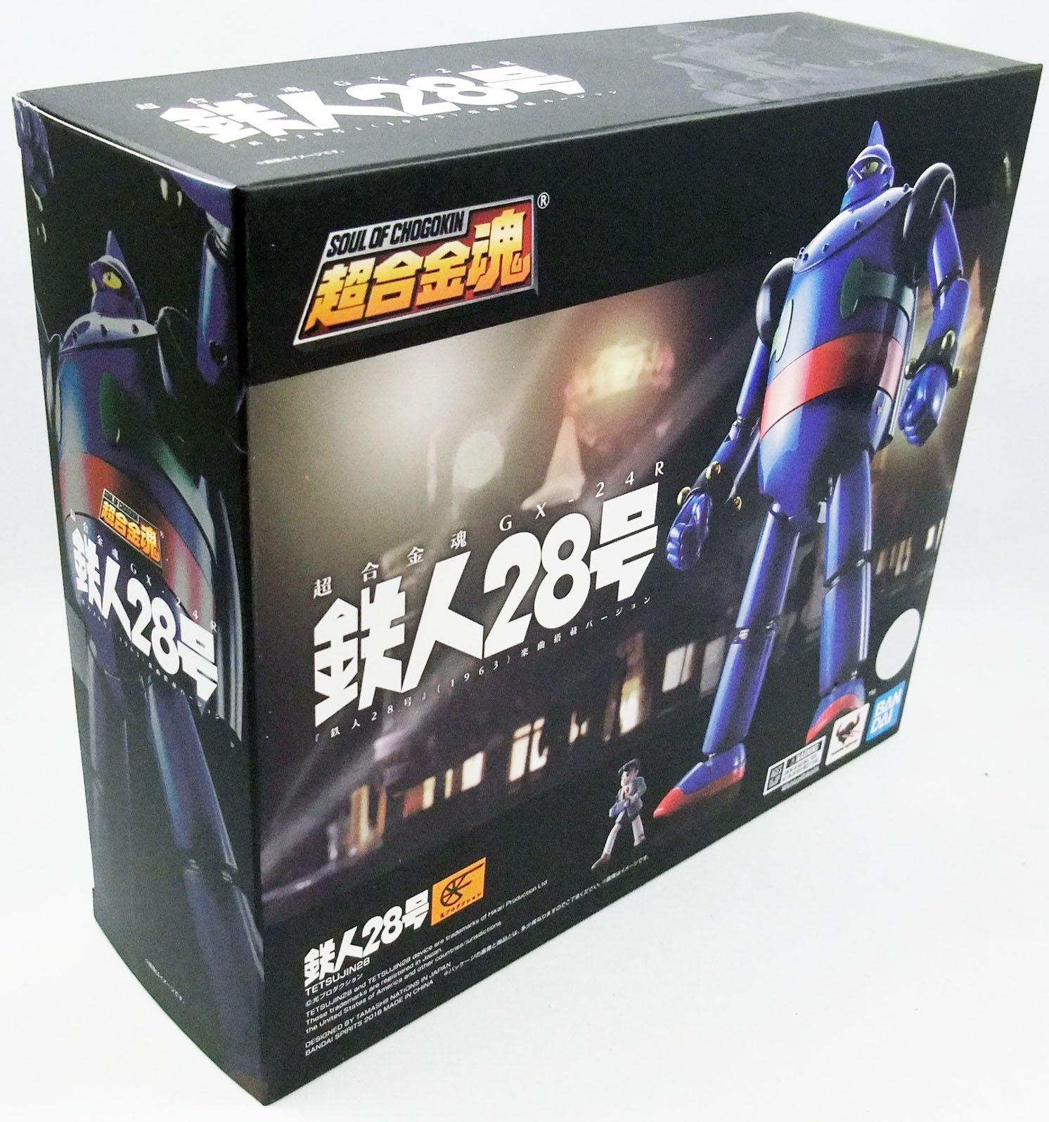 Tetsujin 28 - Bandai Soul of Chogokin GX-24R - Super Robot 28 Gigantor