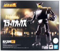 Tetsujin 28 - Bandai Soul of Chogokin GX-29R - Black Ox