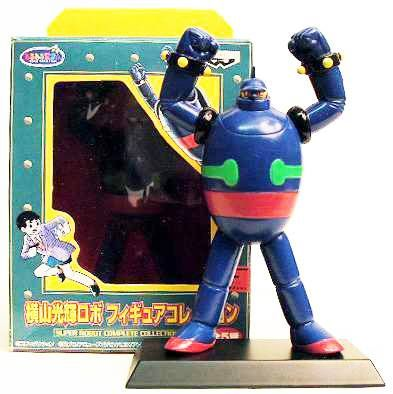 Tetsujin 28 - PVC Figure - Banpresto (mint in box)