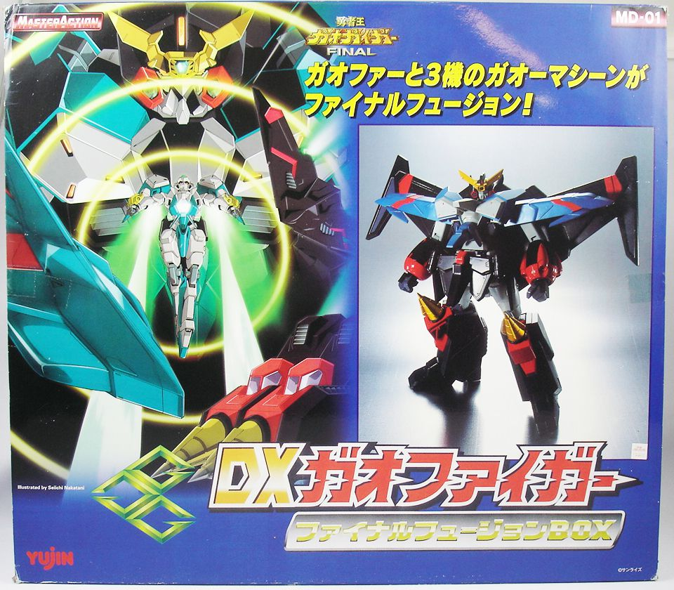 "The King of Braves GaoGaiGar Final - DX GaoFighGar ""Final Fusion Box\"" - Yujin MasterAction MD-01"