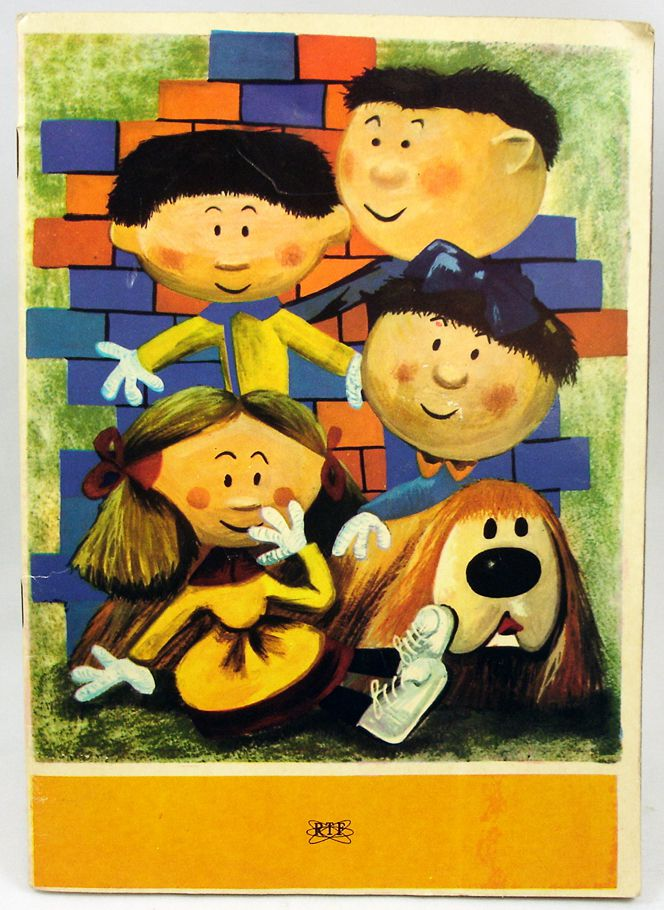 The Magic Roundabout - Colouring book - ORTF 1965