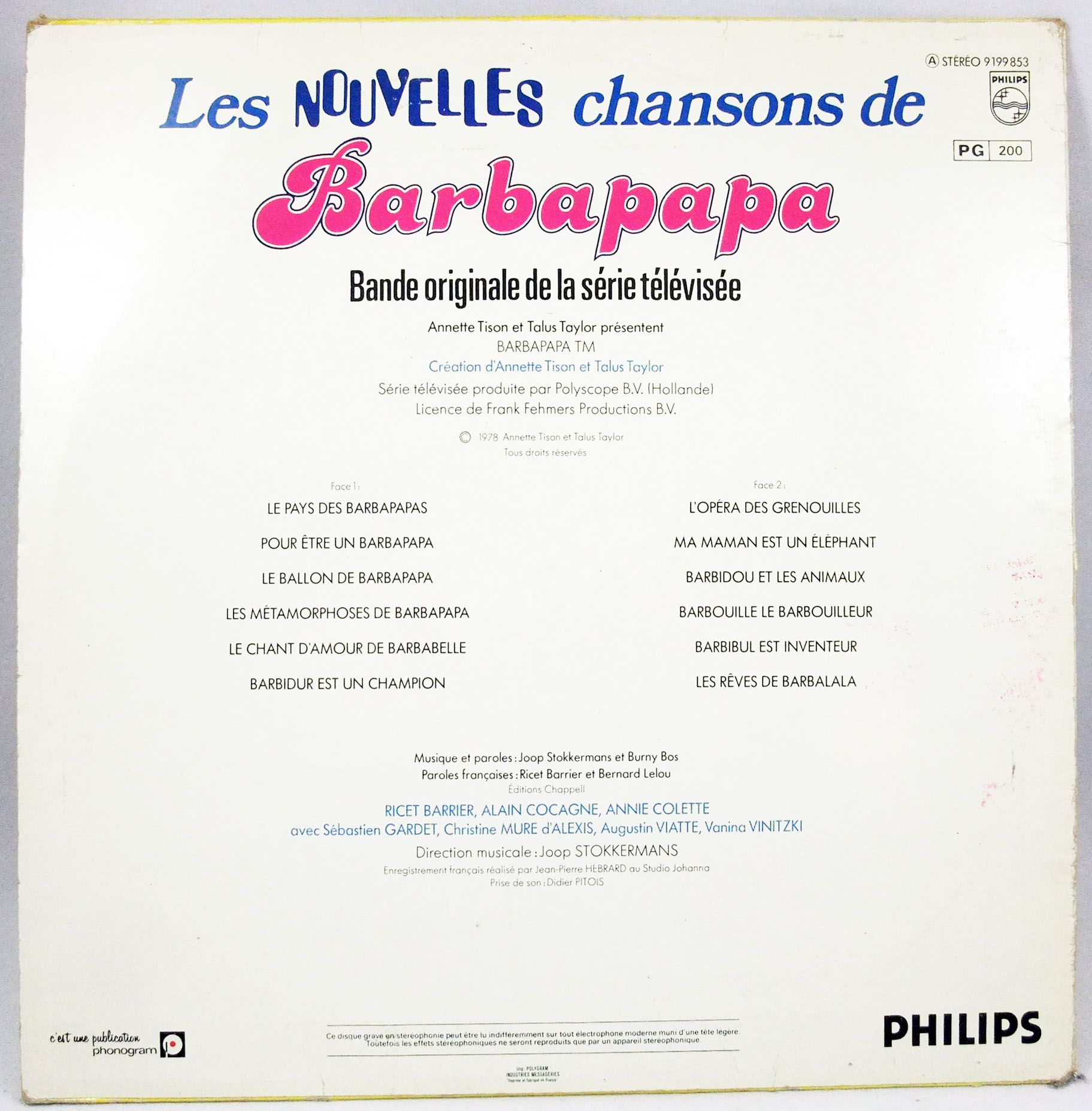 The New Songs of Barbapapa - LP Record - Original French TV series Soundtrack - Philips Records 1978