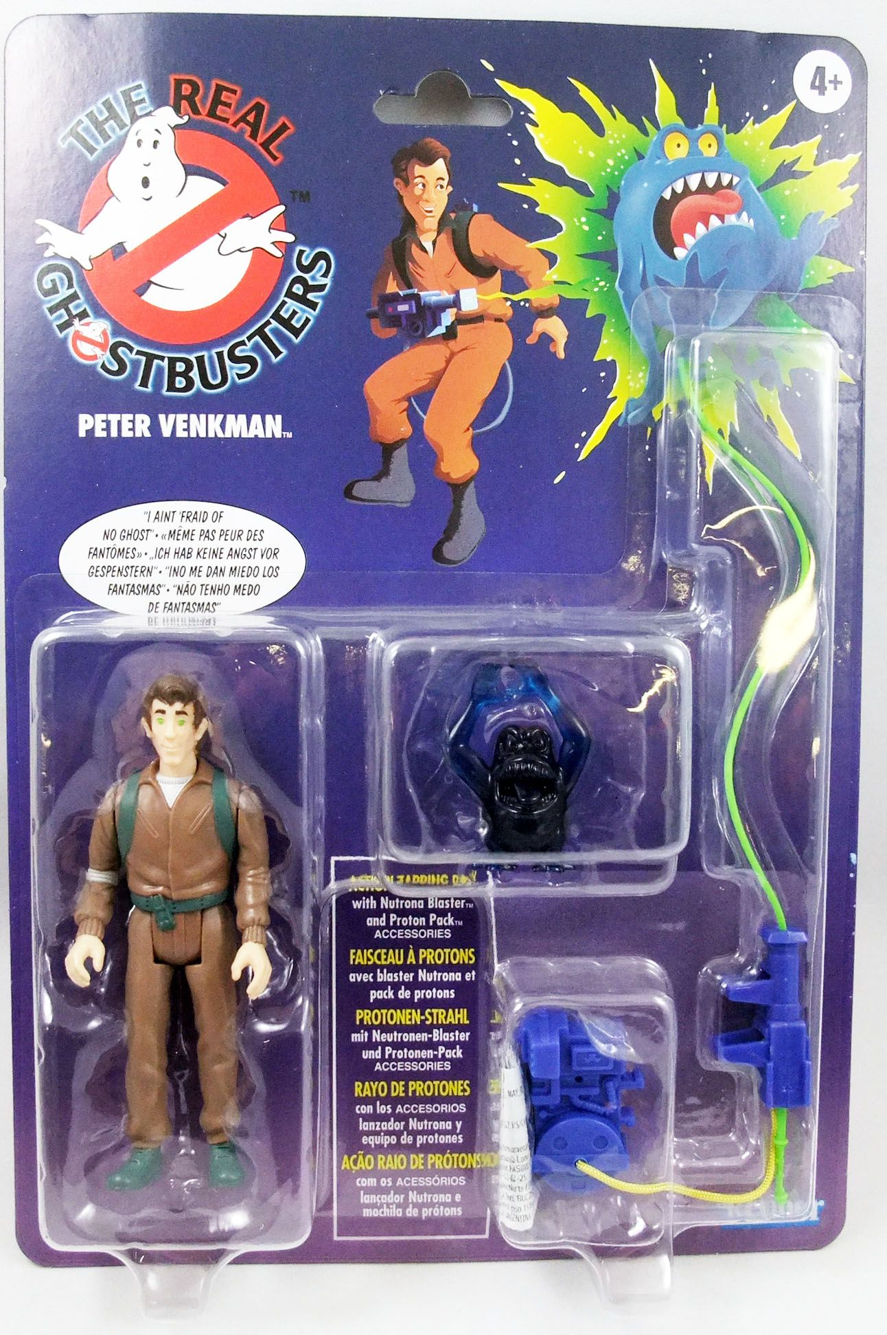 GHOSTBUSTERS VINTAGER- KENNER GHOST REPLACEMENT PART -ECTO 500