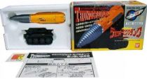 Thunderbirds - Bandai - Mole Diecast & Plastic (Mint in Box)