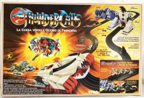 Thundercats - Tyco Slot Cars (Italy) - La Corsa verso l\'Occhio di Thundera (Race for the Eye of Thundera)