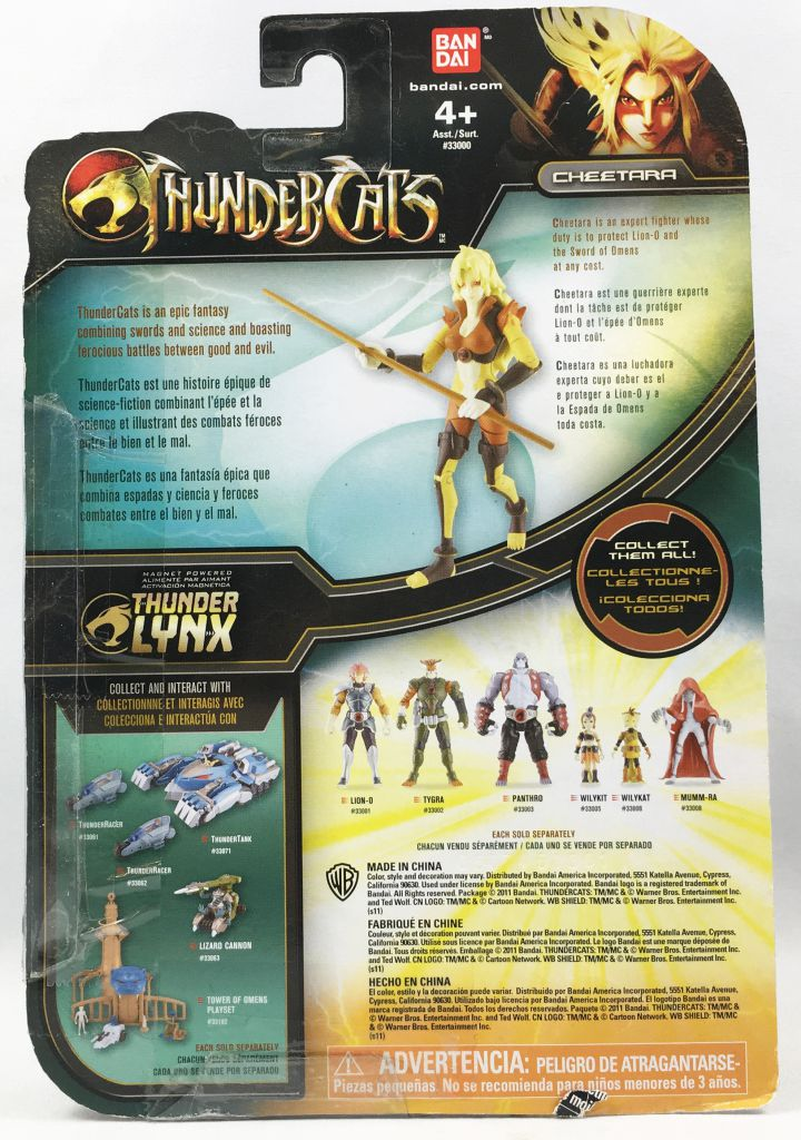 Thundercats (2011) - Bandai - Cheetara (loose wcard)