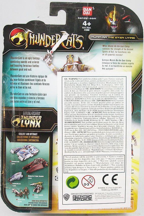 Thundercats (2011) - Bandai - Mumm-Ra The Ever Living